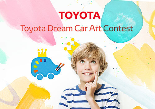 CAR CONTEST - Toyota Dream Car Art Contest