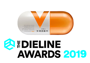 PACKAGING DESIGN AWARD - 2019 Dieline Awards