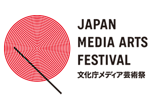 ART FESTIVAL - 22nd Japan Media Arts Festival 2019