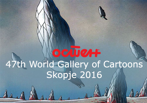 CARTOON CONTEST - 47th World Gallery of Cartoons Skopje 2016