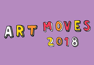 ART COMPETITION - Art Moves – Billboard Art Competition 2018