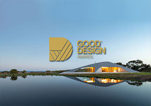 DESIGN AWARD - Good Design Awards 2018