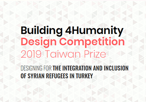 ARCHITECTURE COMPETITION - Building 4Humanity Design Competition – 2019 Taiwan Prize
