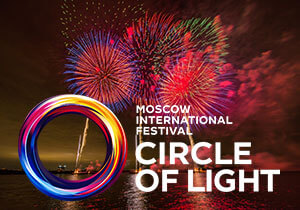 Circle Of Light 2018 - Art Vision - Moscow International Festival