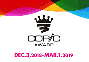 PAINTING COMPETITION - Copic Award 2019