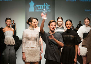 FASHION DESIGN AWARD - EcoChic Design Award 2017