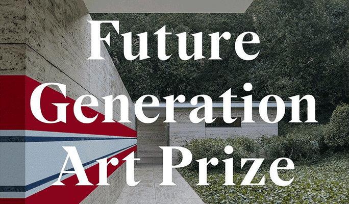 2nd International Architecture Drawing Competition