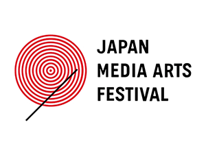 ART FESTIVAL - 21st Japan Media Arts Festival