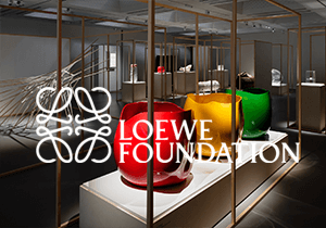 CRAFT COMPETITION - LOEWE Craft Prize 2019