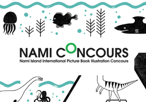 ILLUSTRATION COMPETITION - Nami Concours 2019 - Nami Island Picture Book Illustration Concours