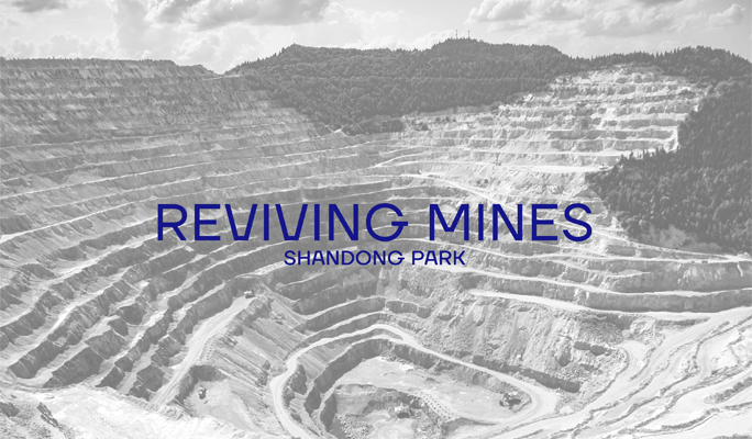 Non Architecture Competition: 'REVIVING: MINES' PARK Shandong