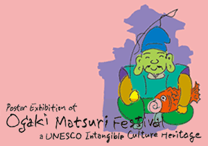 POSTER COMPETITION - Ogaki Matsuri Festival Float Parade