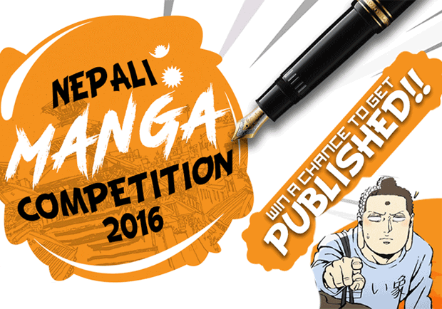 MANGA CONTEST - Otaku Next – Nepali Manga Competition 2016