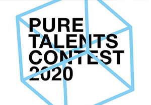 INTERIOR DESIGN COMPETITION - Pure Talents Contest 2020