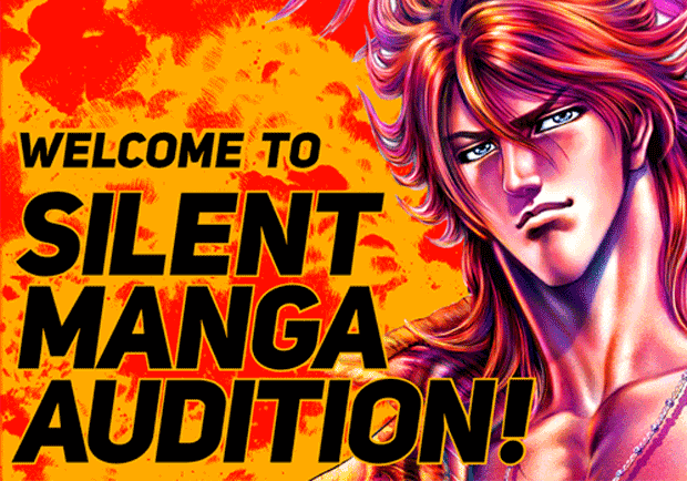 MANGA CONTEST - Silent Manga Audition SMA9 2018