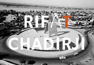 ARCHITECTURE COMPETITION - The Rifat Chadirji Prize for Architecture 2018
