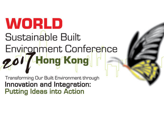 DESIGN COMPETITION - WSBE17 Hong Kong – International Youth Competition