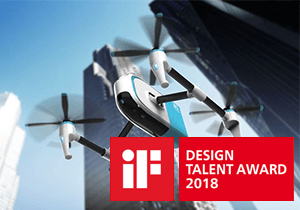 DESIGN COMPETITION - iF DESIGN TALENT AWARD 2018