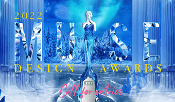 The MUSE Design Awards 2022