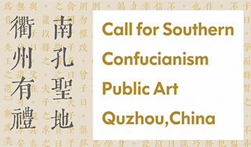 Home of Southern Confucianism, A Model City of Virtue