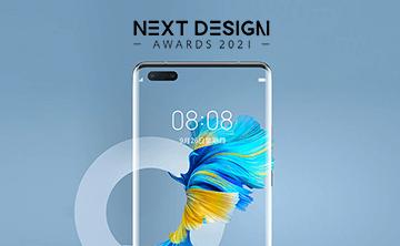 Huawei Next Design Award 2021