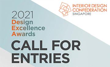 IDCS Design Excellence Awards 2021