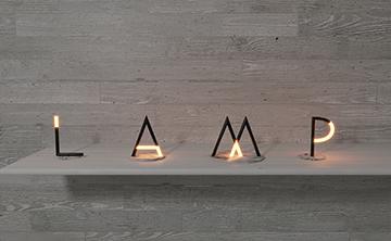 L A M P International Lightning Design Competition 2021