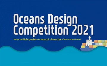 Oceans Design Competition 2021