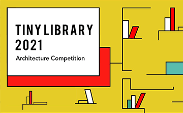 Tiny Library 2021 Call for Ideas