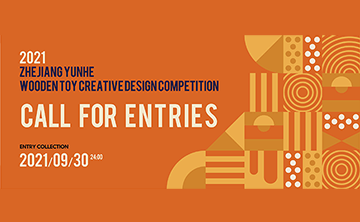 Zhejiang Yunhe Wooden Toy Creative Design Competition 2021